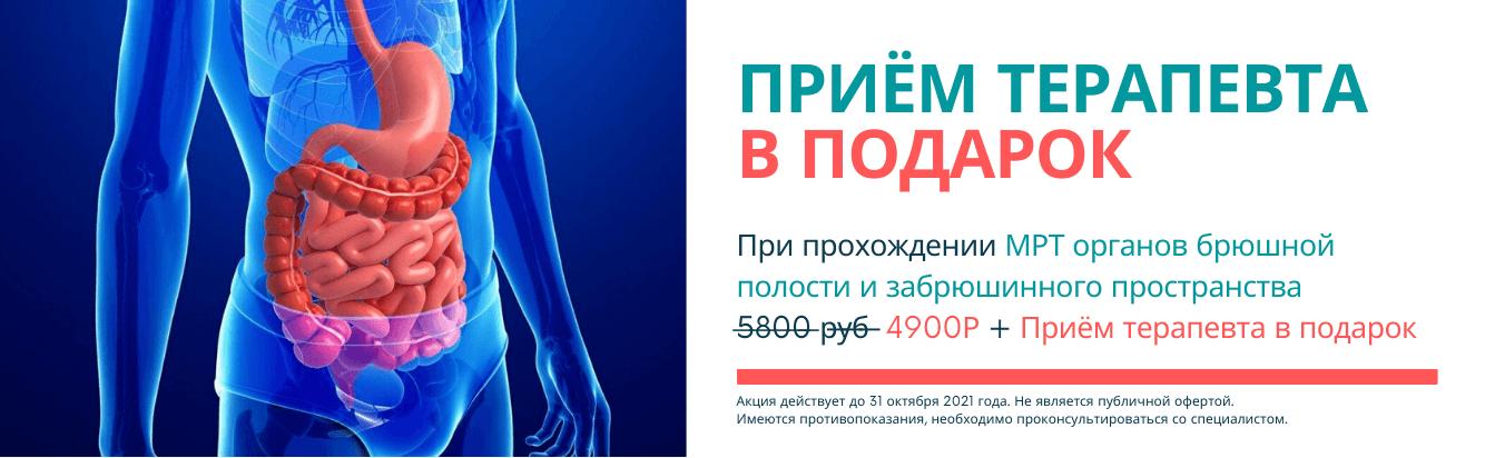 Белгород 2