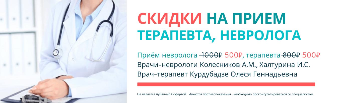 Белгород на гл и в акцию
